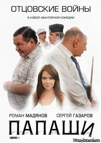 Русский инцест: онлайн порно видео .heccrjt bywtcn gjhyj ...